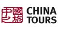 chinatours_logo120x60.jpg