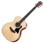 Gitarre gewinnen