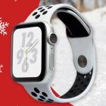 gewinne eine Apple Watch Nike+
